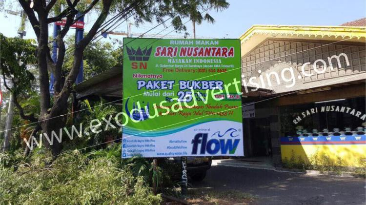 Neonbox Sari Nusantara